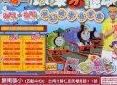 湯瑪士小火車1.jpg