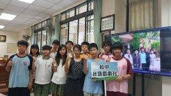 和順國中參與教育部視力保健創意短片競賽獲佳績