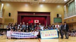 記一次充滿感動與驚喜的教育旅行~ 日本東京都杉並區永福小學校參訪交流紀實