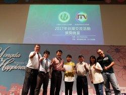 香港數學奧林匹克協會師生訪台南 遊學旅行