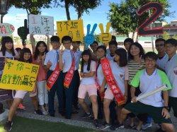 瀛海公民民主教育大躍進---學生會會長選舉,投票率高達九成一