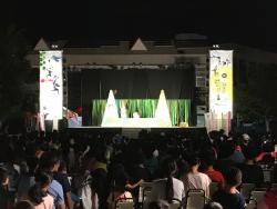 七股國小校園藝文新聞電子報第1060104期