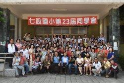 七股國小校園藝文新聞電子報第1060110期