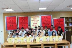 光華高中流行服飾科 勇奪全國家事技藝競賽手工藝團體組第一名