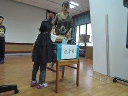吉貝耍國小—民主且團結的模範兒童競選活動