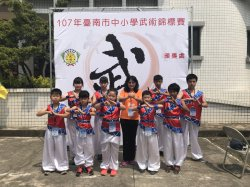 吉貝耍國小—參加武術錦標賽成績亮眼