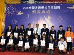 光華高中設計群花燈工藝嶄露鋒芒  獲獎連連