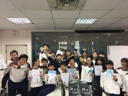 光華國中部以國際明信片行銷台灣