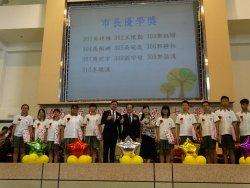 李孟諺市長蒞臨和順國中畢業典禮