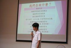因應12年國教新課綱,永仁多元選修課程發表