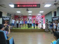 大山國小場-蕭靜文舞蹈團【失色的紅草莓】校園巡演