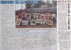 樹人國小參加107學年度臺南市學生美術比賽成績亮眼