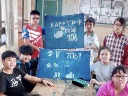 藍曬圖當校慶班旗,和順國中曬創意!