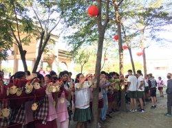 「金質和中,飛躍二十,繪馬祈福」-和順國中校慶祈福活動