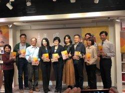 臺南市校園美學專書--新書發表會:《走讀臺南Ⅱ--美感心體驗》