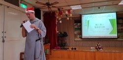 樹人國小不一樣的聖誕節活動--多元聖誕文化禮讚