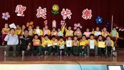 七股國小校園藝文新聞電子報第1070118期