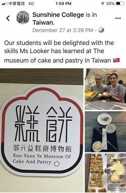 下營國中姐妹校Sunshine College 家政老師Ms Looker 郭元益糕餅博物館進修