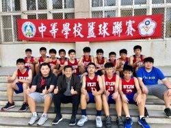 下營國中参加 扶輪盃青少年深耕計劃籃球訓練邀請賽, 勇奪國中組冠軍
