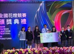 光華高中大型花燈競賽讓全臺亮晶晶