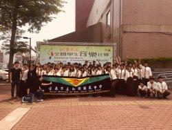 和順國中國樂團榮獲107學年度全國學生音樂比賽特優