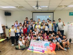 香港蔡功譜中學師生與和順國中交流