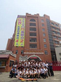長榮中學落實六年一貫計畫  共7人錄取醫學系