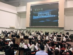 和樂順揚,藝曲同聲—和順國中及雲林土庫國中國樂團成果發表會