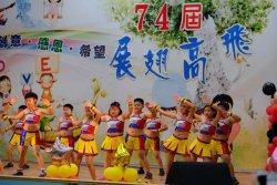 七股國小校園藝文新聞電子報第10702178