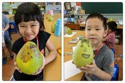 用心與愛心交織而成的麻豆文旦在樹人國小的創意彩繪show