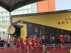 吉貝耍國小--108.10.19南科考古館開幕表演與108.10.20濃情東山啡嚐火紅表演