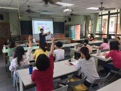 玩桌遊學語文-和順國中辦理桌遊創意教學研習