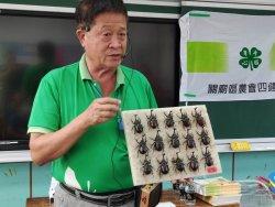 自然生態教學趣