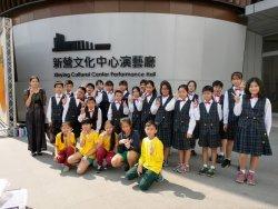 七股國小校園藝文新聞電子報第1080112期
