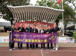 台南夢時代扶輪社愛心捐贈舞獅團隊經費.提供學生展演舞台