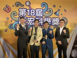 「高中的諾貝爾獎」旺宏科學獎 瀛海團隊一優等3佳作私中第一