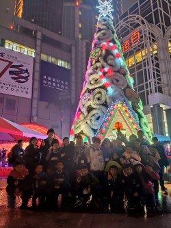 2019遠百愛的聖誕公益點燈~為學童點亮一盞溫暖的聖誕樹