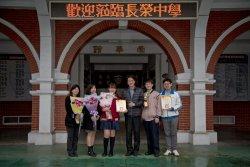 長榮中學參加全國商業類技藝競賽    榮獲三項職種優勝殊榮