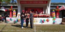 吉貝耍國小--回饋母校校慶成立段萬得獎助學金--庄腳囝仔出頭天