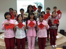 和順國中舉辦「生肖書法」活動 —讓孩子感受漢字的趣味與美感