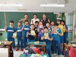 徐錦成老師來囉!
