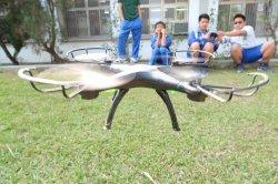 地方創生 左中規劃無人機飛行學校