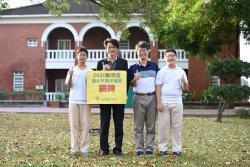 長中國中部南部地區唯一  獲2020數感盃銅牌