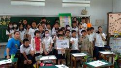 與世界同步!永仁高中與五所國小國際數學日的邂逅