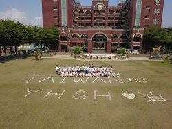 台南瀛海學生用詩集排字樣 高喊台灣加油為全球祈福--轉聯合新聞網