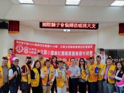 獅友周姿廷捐款 義助大文國小 中華日報 記者盧萍珊報導20200327