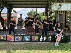 吉貝耍國小轉載特急先鋒報,台灣時報--新冠肺炎下產出不一樣的畢業作品