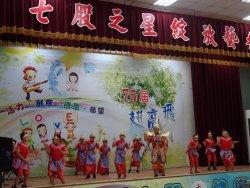 七股國小校園藝文新聞電子報第1080219期