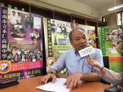 台中古典音樂台記者蒞臨永仁高中專訪兩門校訂必修