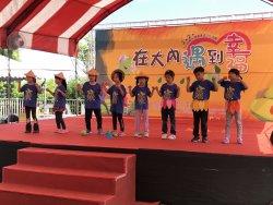 大內酪梨文化節   體驗「酪」夏的幸福-大內國小附設幼兒園